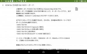 KCM for 日本語106/109キーボードというアプリ。Ctrl⇔Caps入れ替えにも対応してる。