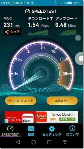 2016_04_02_12.20.09