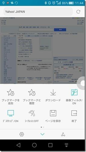 2016_04_12_11.44.28