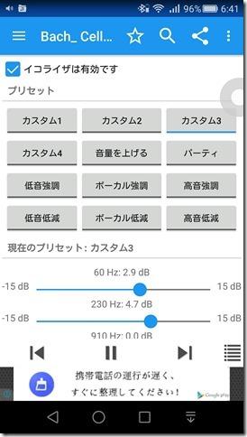 2016_06_05_06.41.10