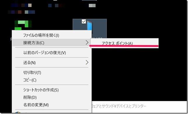 B5_060716_100949_AM