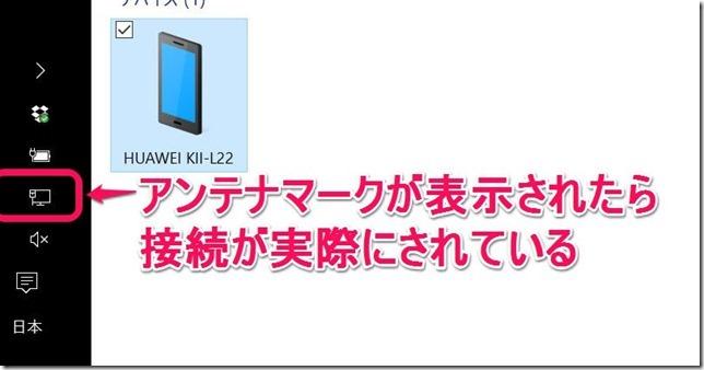 B8_060716_102840_AM