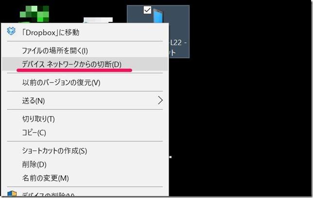 B9_060716_101534_AM