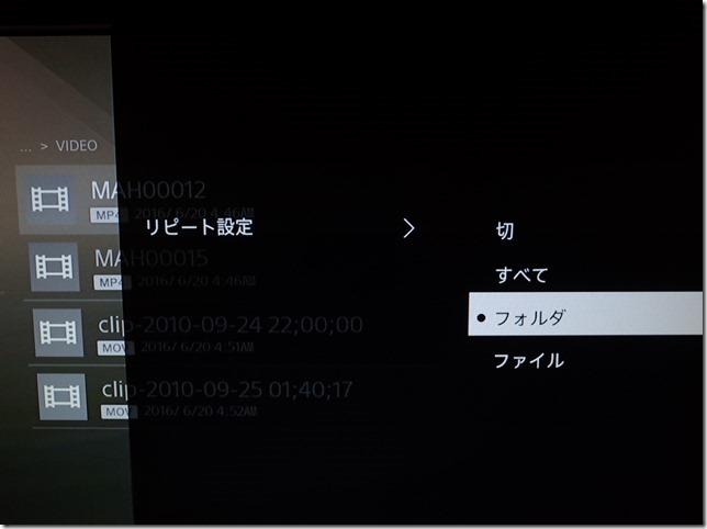 GR040711