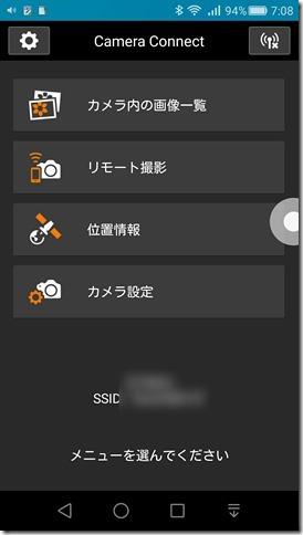 2016_09_13_07.08.47