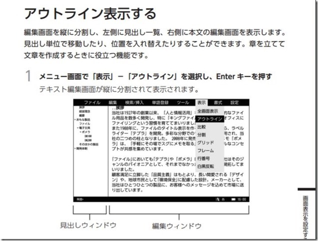 2_thumb.jpg