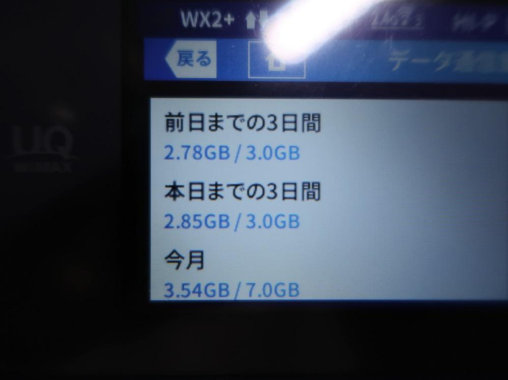 IMG 0369