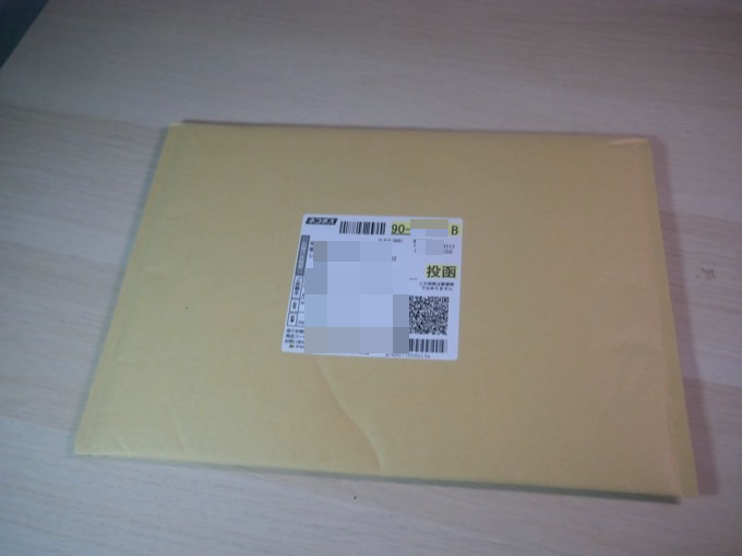 非常に薄い製品なので、宅急便のネコポスで郵便受けに投函されました